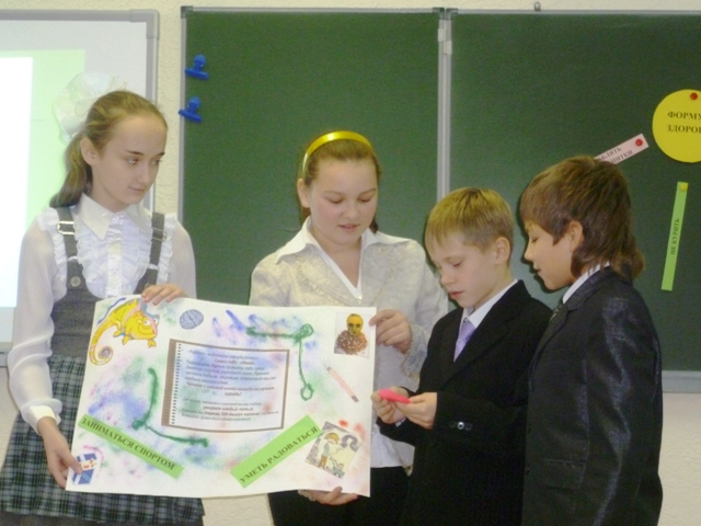 Разработки мастер классов к конкурсу педагог года